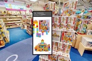 kids world TYROL 3D Shop
